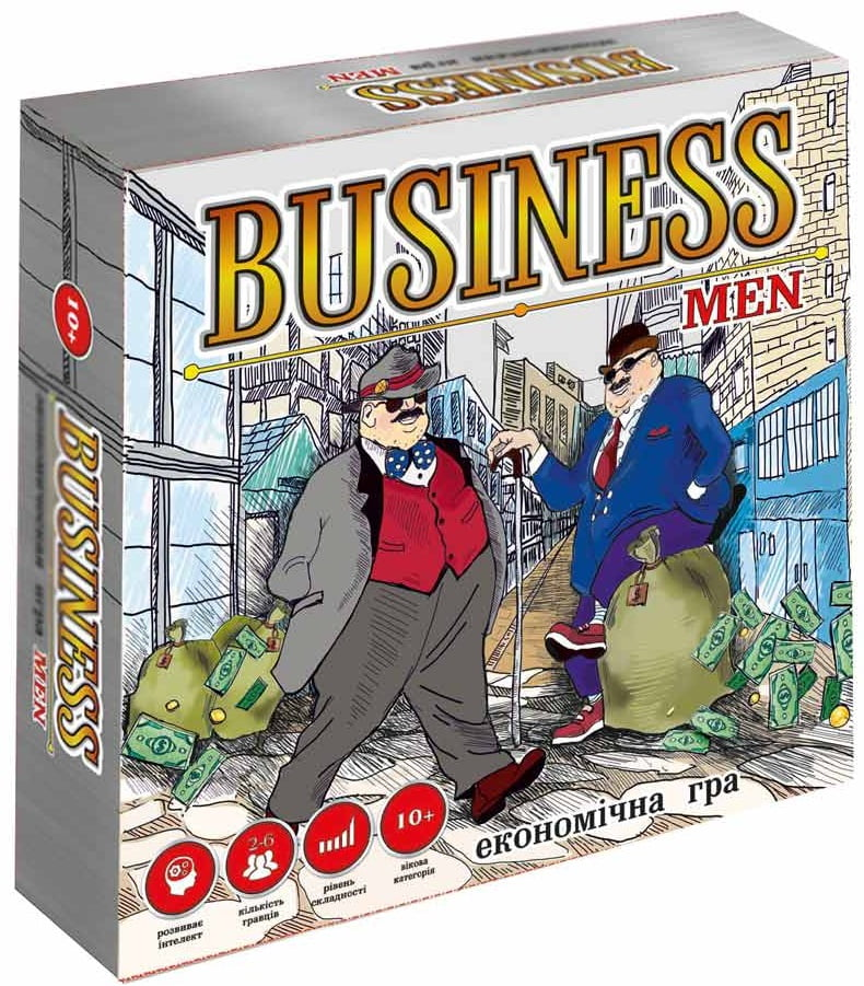 Настільна економічна гра Бізнесмен