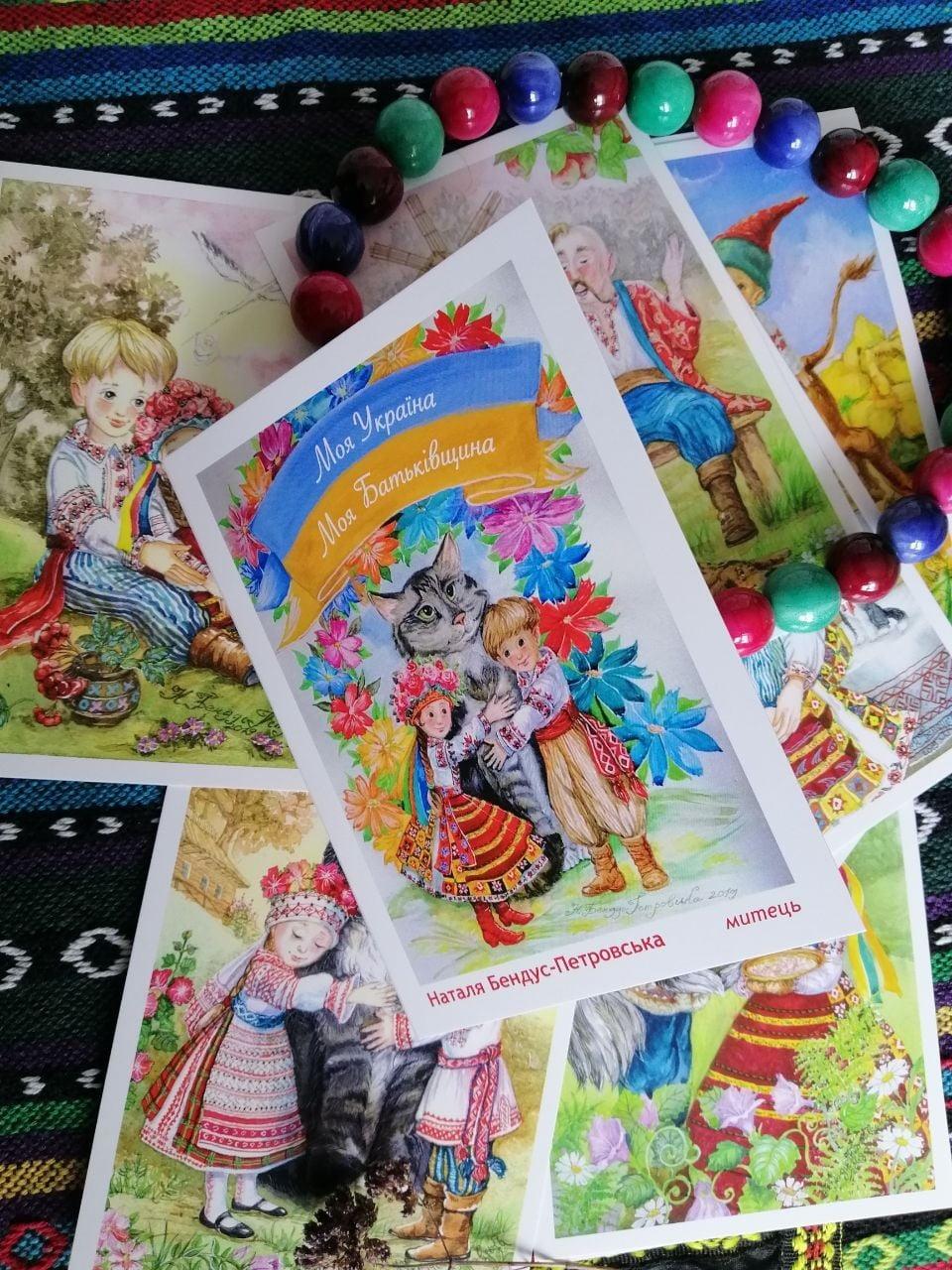 Набір листівок Ельфи