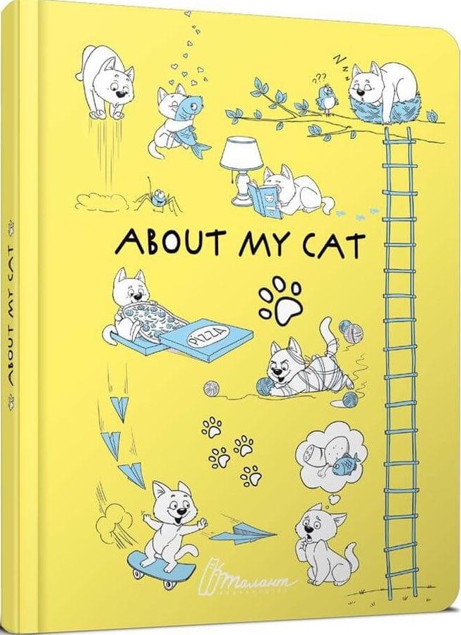 About my cat 1 (жовтий)