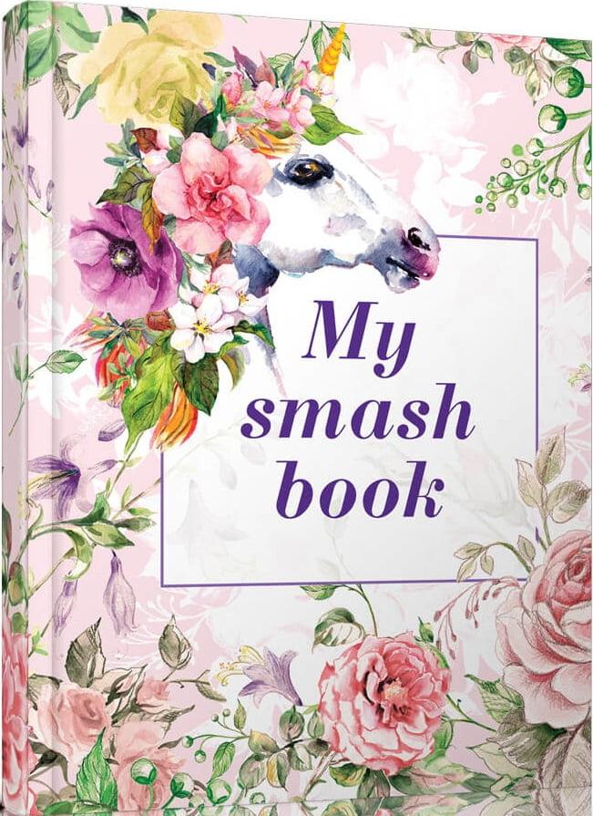 My Smash Book 8 укр.