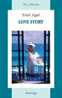 Історія кохання (Love Story)