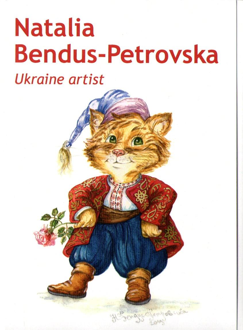 Набір листівок Mister Kotsky