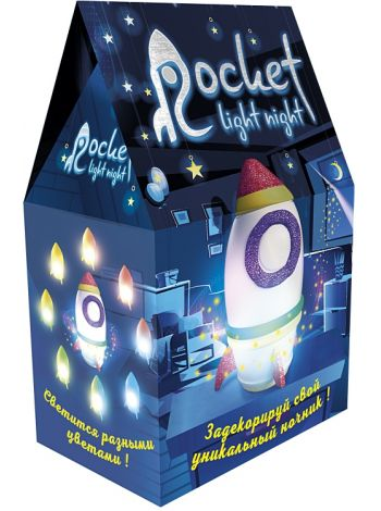 Набір для творчості Rocket night light