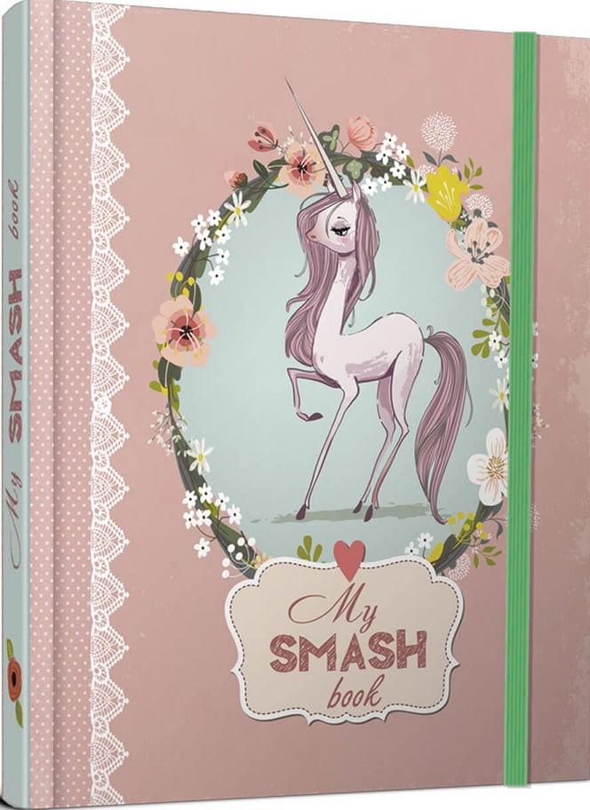 Smash Book 05 (Єдиноріг)