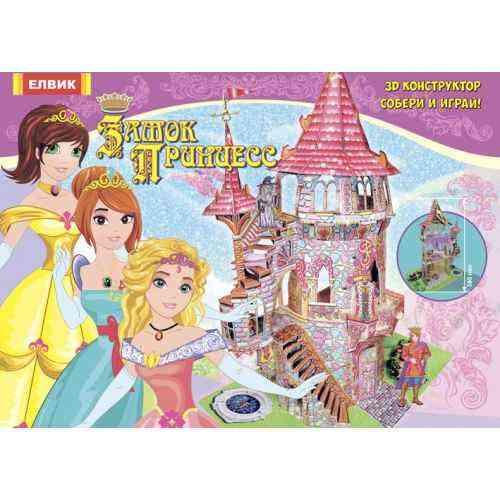 3D модель Замок принцес Елвик