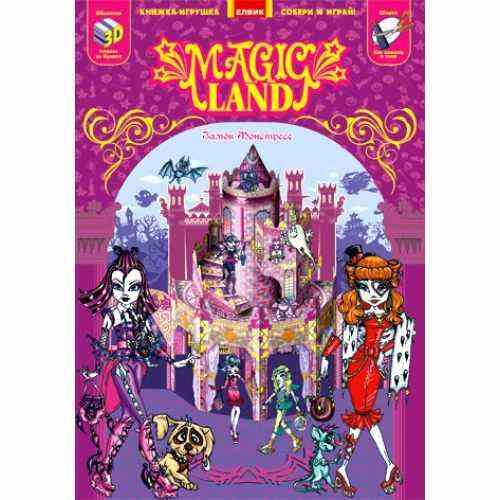Magic Land Замок Монстресс Елвік