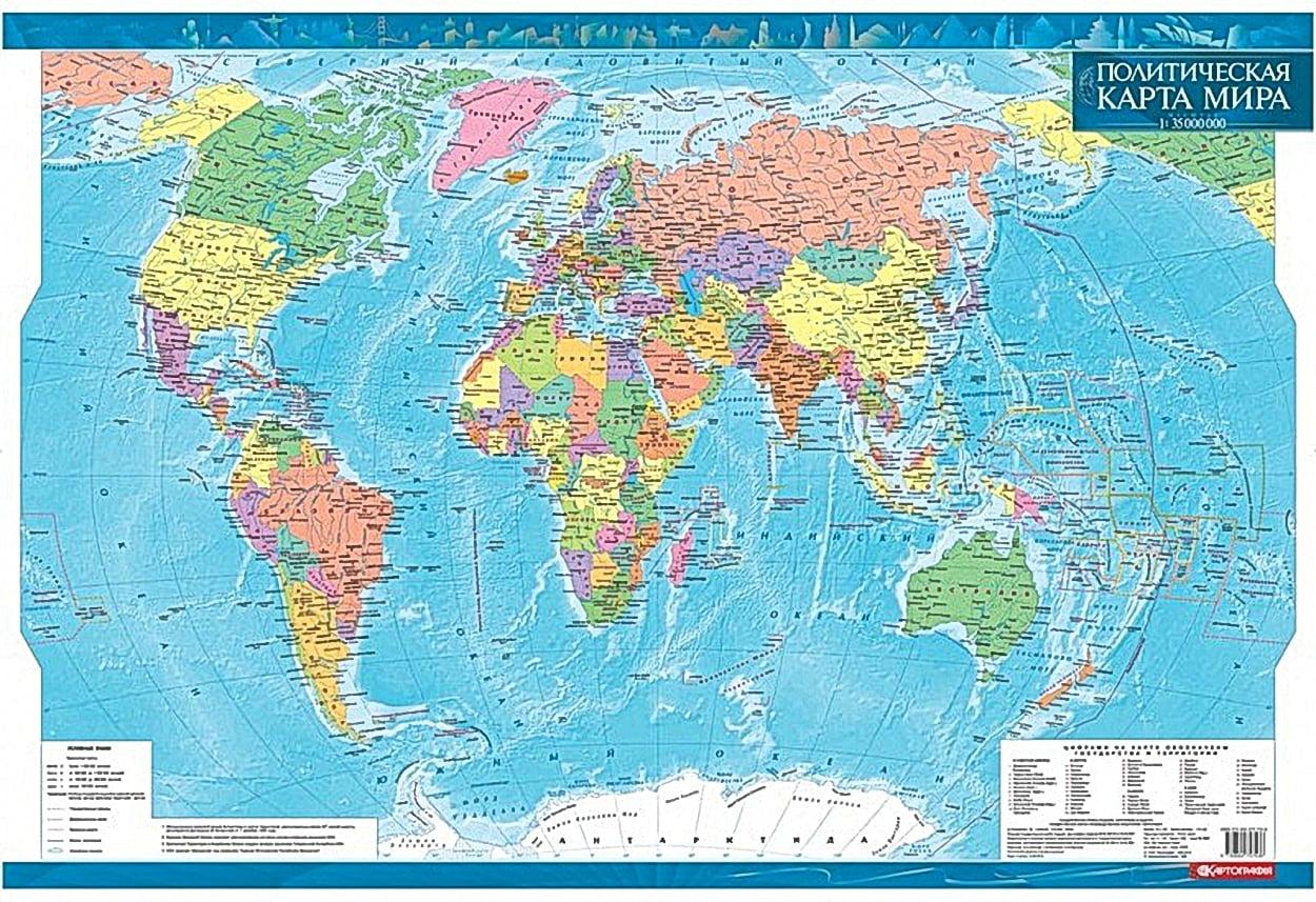 Политическая карта мира, м-б 1:35 000 000