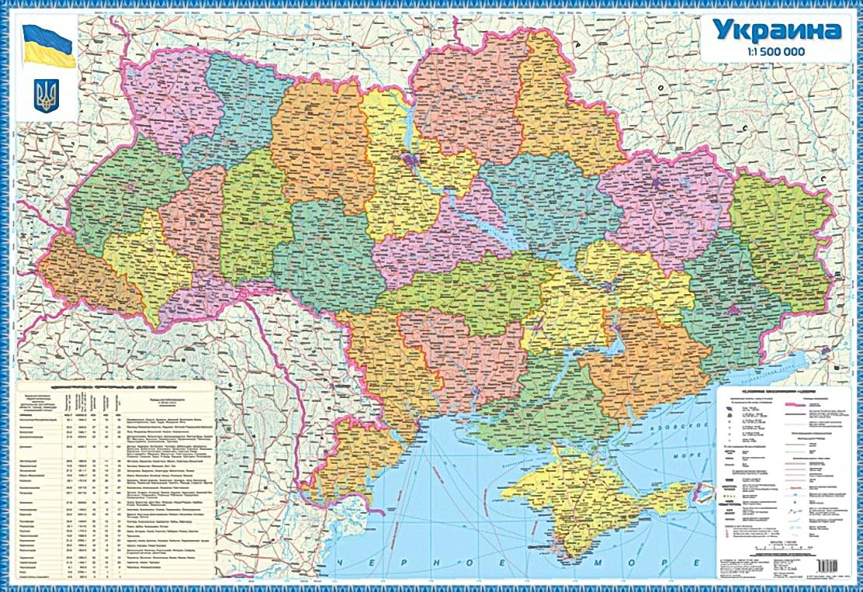 Политико-административная карта Украины, м-б 1:1 500 000