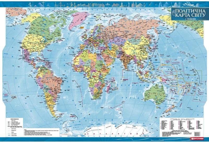 Політична карта світу ламінована  м-б 1:35 000 000