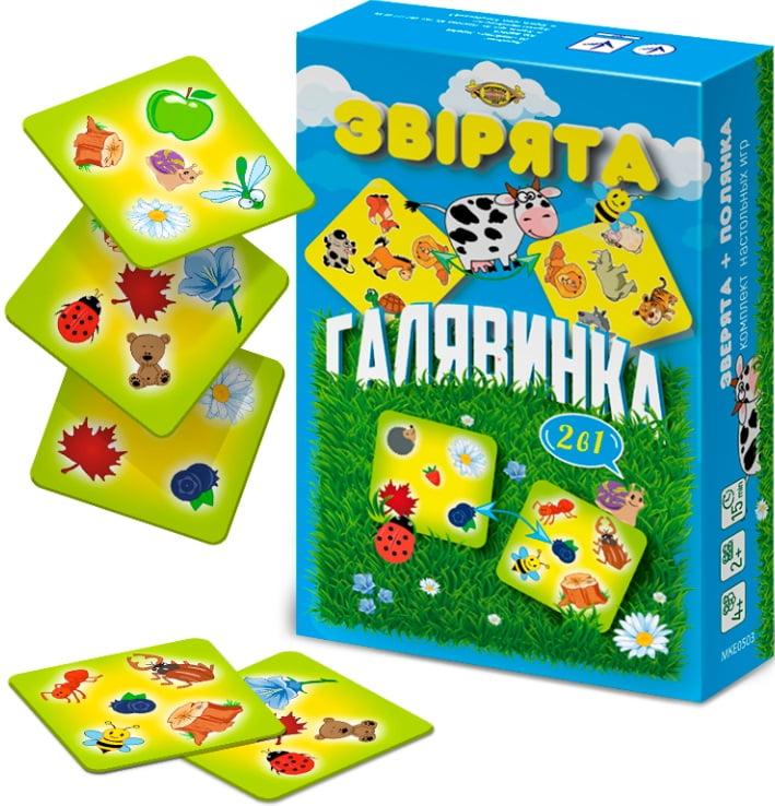 Игра настольная Зверята+Полянка (на русском и украинском языках в одной коробке)