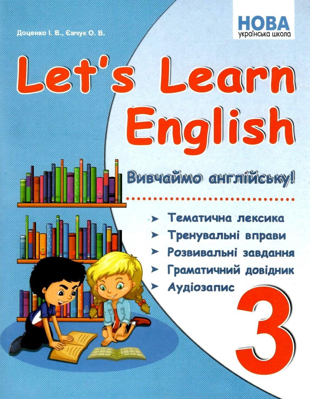 Let`s learn English 3 / Вивчаймо англійську! 3