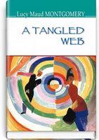 A Tangled Web = Заплутане павутиння.