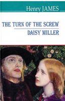 The Turn of the Screw Daisy Miller = Закрут гвинта Дейзі Міллер.