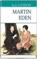 Martin Eden = Мартін Іден