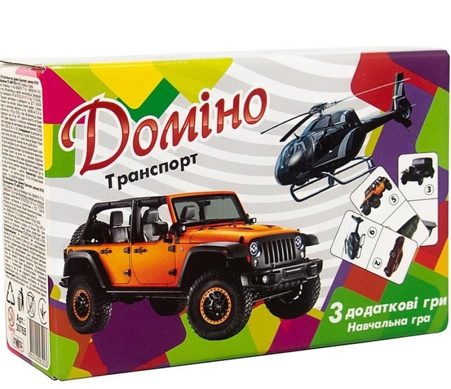 Доміно  Транспорт