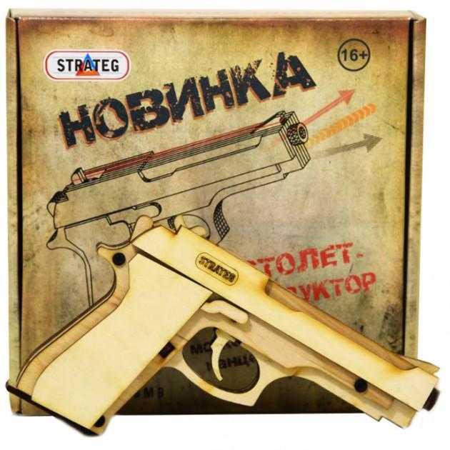 Сборная модель Strateg Деревянный Пистолет-конструктор Беретта М9 в коробке 16+ Danko Toys