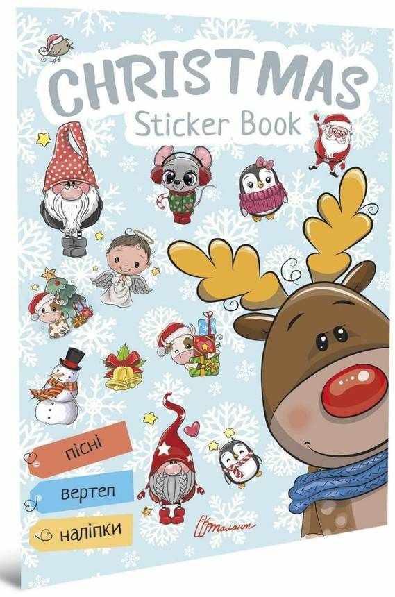 Веселі забавки для дошкільнят. Christmas sticker book Колядки
