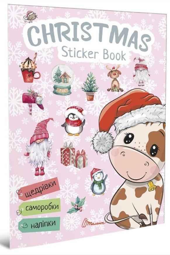 Веселі забавки для дошкільнят Christmas sticker book Щедрівочка