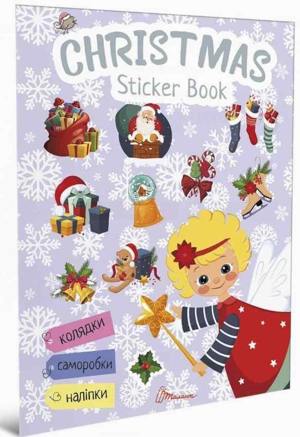 Веселі забавки для дошкільнят Christmas sticker book. Пісні про Святого Миколая