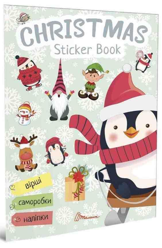 Веселі забавки для дошкільнят Christmas sticker book Ялинка