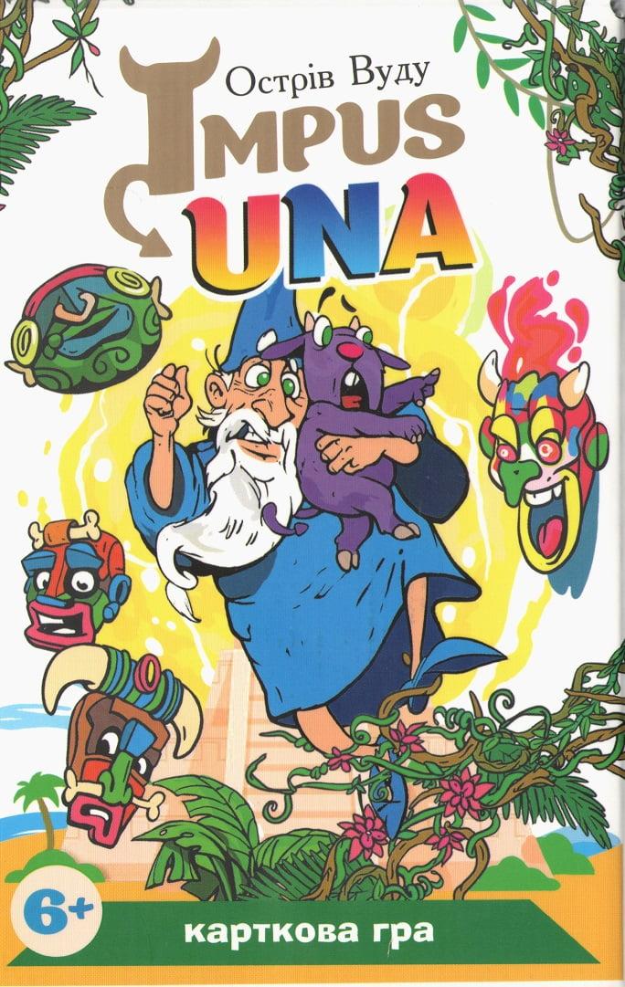 Гра карткова Impus Una.  Острів Вуду