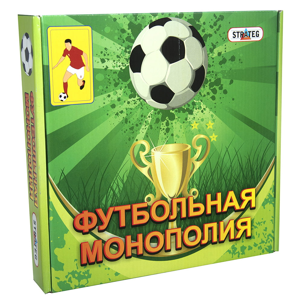 Игра настольная  Футбольная монополия