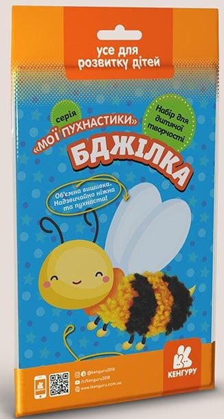 Вишивання. Мої пухнастики. Бджілка.