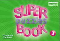 Super Puzzles Book 3 QM - Новинка