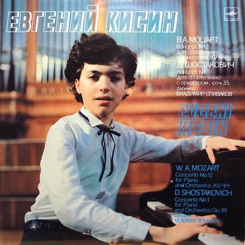 Evgeni Kissin - W. A. Mozart / D. Shostakovich – Concerto No.12 For Piano And Orchestra / Concerto No.1 For Piano And Orchestra