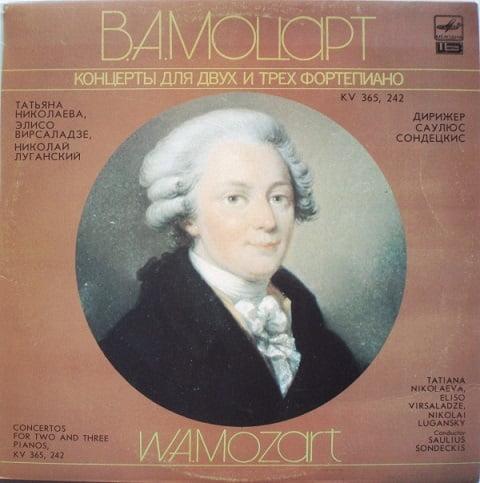W. A. Mozart - Tatiana Nikolaeva, Eliso Virsaladze, Nikolai Lugansky , Conductor Saulius Sondeckis – Concertos For Two And Three Pianos, KV 365, 242