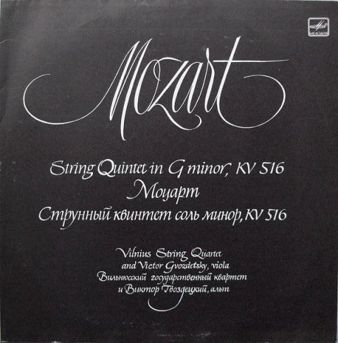 Mozart - Vilnius String Quartet And Victor Gvozdetsky – String Quintet In G Minor, KV 516