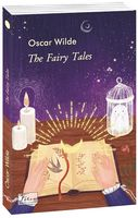 The Fairy Tales (Казки. О.Вайлд)