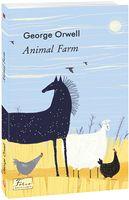 Animal Farm (Ферма тварин)