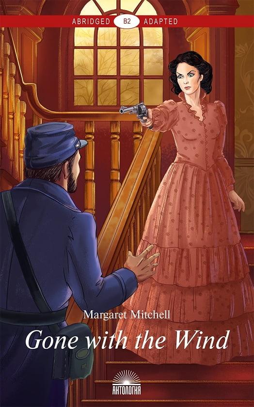 Gone with the Wind.  Книга для чтения на английском языке. Уровень В2