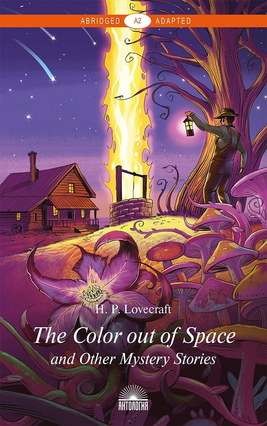 The Color Out of Space and Other Mystery Stories. Книга для чтения на английском языке. Уровень А2