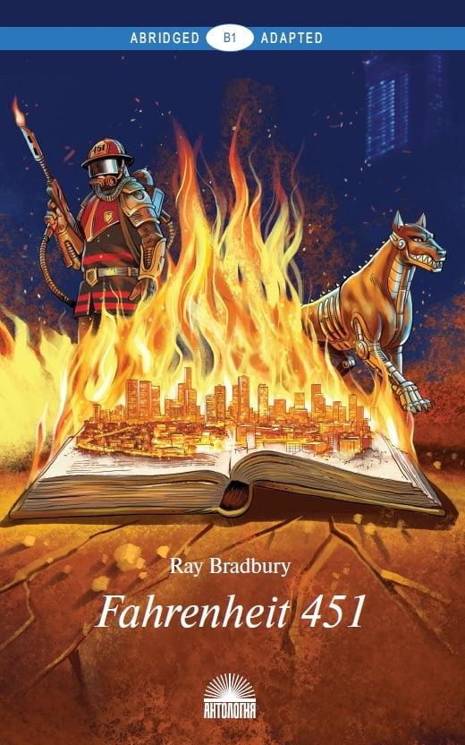 Fahrenheit 451. Книга для чтения на английском языке. Уровень В1
