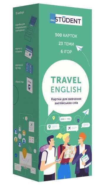 Travel english Картки для вивчення англійских слів 500 карток
