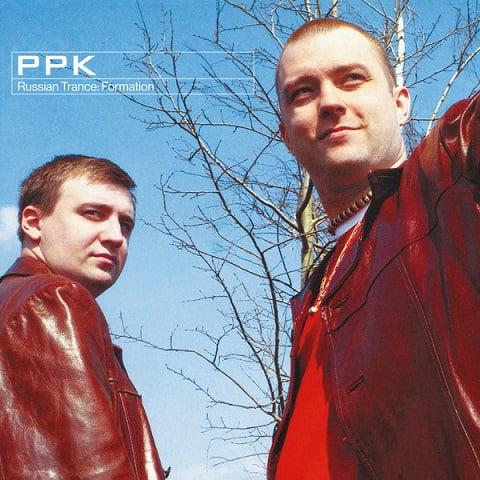 PPK — «Russian Trance: Formation» (2001/2020) [Black Vinyl] LP