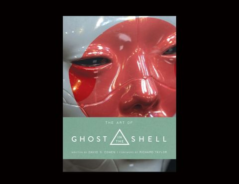 The+Art+of+Ghost+in+the+Shell - фото 1