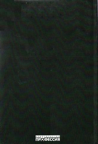 %D0%9E%D1%80%D0%B3%D0%B0%D0%BD%D0%B8%D1%87%D0%B5%D1%81%D0%BA%D0%B0%D1%8F+%D1%85%D0%B8%D0%BC%D0%B8%D1%8F+%D0%B2+%D1%80%D0%B8%D1%81%D1%83%D0%BD%D0%BA%D0%B0%D1%85%2C+%D1%82%D0%B0%D0%B1%D0%BB%D0%B8%D1%86%D0%B0%D1%85%2C+%D1%81%D1%85%D0%B5%D0%BC%D0%B0%D1%85%3A+%D0%A3%D1%87%D0%B5%D0%B1%D0%BD%D0%BE%D0%B5+%D0%BF%D0%BE%D1%81%D0%BE%D0%B1%D0%B8%D0%B5. - фото 2