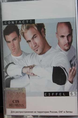 Eiffel 65 – Contact! (Cassette)