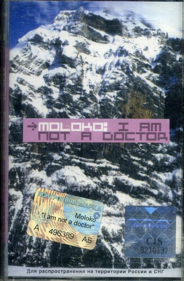 Moloko – I Am Not A Doctor (Cassette)
