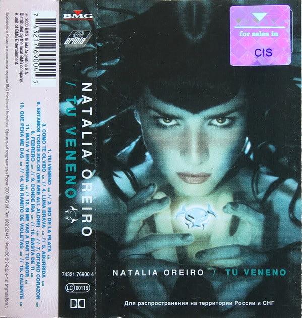 Natalia Oreiro – Tu Veneno (Cassete)