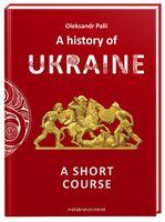 Короткий курс історії України (англ.)
