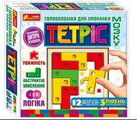 Настільна гра-головоломка. Тетріс. 3 рівень складності