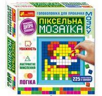 Настільна гра-головоломка. Піксельна мозаїка. Домашні тварини