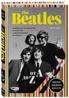 The Beatles от A до Z: необычное путешествие в наследие