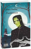 Frankenstein (Франкенштейн)