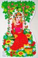 Плакат Дівчина Літо (Укр)