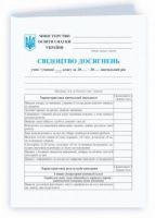 Свідоцтво досягнень учня/учениці 1–2 класу